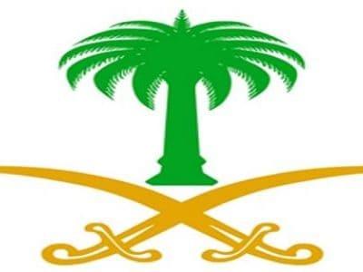 Шейх Салих аль-Усейми о системе правления в Саудовской Аравии