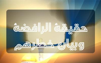 Траур и самоистязания в день Ашура по поводу смерти Хусейна