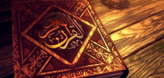 Что значит бояться Аллаха должной богобоязненностью? Имам Ибн ас-Салях