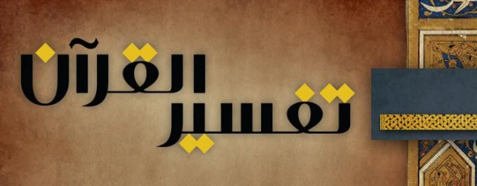 Чьи плохие дела Аллах заменит хорошими? В чем состоит эта замена? Имам Ибн Касир и хафиз Ибн Раджаб