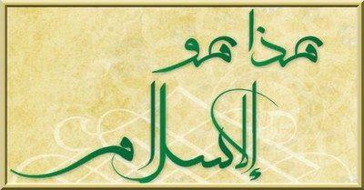 Исламские убеждения (акыда). Имам Ибн Аби Зейд аль-Кайрауани (ум. 386 г.х.)