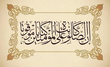 Молитва в обуви в мечети и вне ее. Ханафитский мазхаб