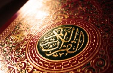 Раскачивание при чтении Корана