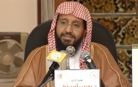 Шейх Мухаммад Баджабир: Связь шариатского знания и естественных наук. Влияние естественнонаучных данных на фатвы