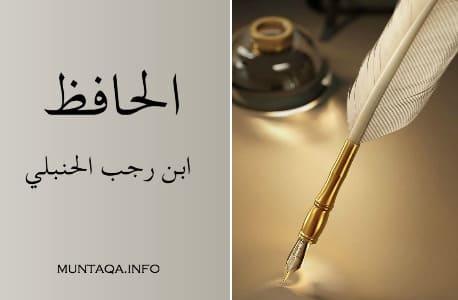 Тафсир аята: «Какие из милостей вашего Господа вы считаете ложными?»