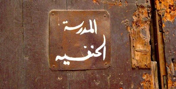 Имам, мулла Али аль-Кари (≈930 — 1114 г.х.). Биография