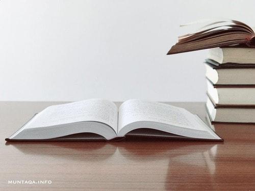 Значения запретов в Коране, сунне и иных шариатских текстах