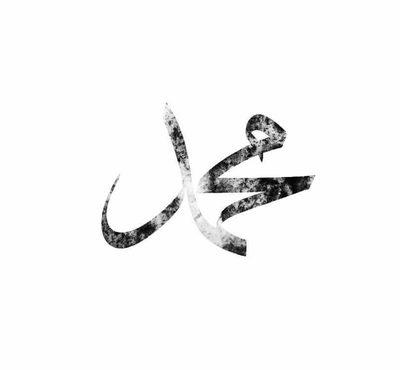 Люди, которых освободил из рабства пророк Мухаммад, мир ему и благословение Аллаха